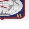 AO-61 USS Severn Cimarron Class Fleet Oiler Patch | Lower Right Quadrant