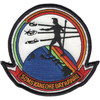 Air Station Soms Kaneohe Bay Hawaii Patch