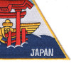 Air Station Iwakuni Japan Patch | Lower Right Quadrant