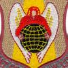Air Rescue Service Command Patch Desert | Center Detail