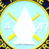 4th Of The 47th Infantry Regiment Mobile Riverine Force Patch Spearheaders | Center Detail