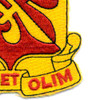 905th Field Artillery Battalion Patch | Lower Right Quadrant