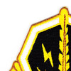 8th Psychological Operations Battalion Patch | Upper Left Quadrant