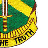 8th Military Police Group Patch | Lower Right Quadrant