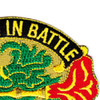 89th Military Police Group Patch | Upper Right Quadrant