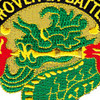 89th Military Police Group Patch | Center Detail