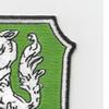 88th Reconnaissance Cavalry Battalion Patch | Upper Right Quadrant