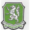 88th Reconnaissance Cavalry Battalion Patch