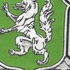 88th Reconnaissance Cavalry Battalion Patch | Center Detail