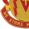 88th Airborne Anti-Aircraft Artillery Battalion Patch | Lower Left Quadrant