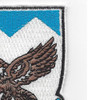 882nd Airborne Engineer Battalion Patch | Upper Right Quadrant
