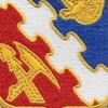 863rd Combat Engineer Battalion Patch | Center Detail