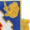 863rd Combat Engineer Battalion Patch | Upper Right Quadrant