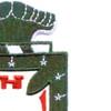 4th Infantry Regiment Patch Nol Me Tangere | Upper Right Quadrant