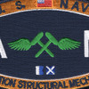 AM Aviation Structural Mechanic Naval Rating Patch | Center Detail