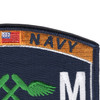 AM Aviation Structural Mechanic Naval Rating Patch | Upper Right Quadrant