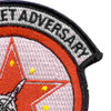 VFA-127 Patch Strkfitron | Upper Right Quadrant