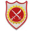4th Field Artillery Regiment Patch