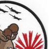 VF-83 Patch Dragon Squadron | Upper Right Quadrant