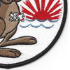 VF-83 Patch Dragon Squadron | Lower Right Quadrant