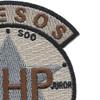 4th ESOS BHP OIF Desert Patch | Upper Right Quadrant