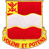 4th Engineer Battalion Patch