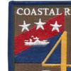 4th Coastal Riverine Squadron Patch | Upper Left Quadrant