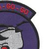 4th Company 160th SOAR 101st Airborne Division Patch | Upper Right Quadrant