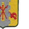 4th Cavalry Regiment-B Patch | Lower Right Quadrant