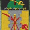 4th Cavalry Regiment-B Patch | Center Detail