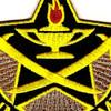 4th Cavalry Brigade Crest Patch | Center Detail