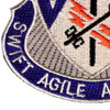 4th Brigade, 82nd Airborne Division Special Troops Battalion Patch STB-33   Lower Left Quadrant