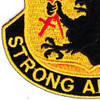 4th Brigade 4th Infantry Division Special Troops Battalion Patch STB-24 | Lower Left Quadrant