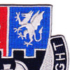 4th Brigade 3rd Infantry Division Special Troops Battalion Patch STB-23   Upper Right Quadrant