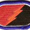 4th Brigade 25th Infantry Division STB Patch STB-26 Oval | Center Detail