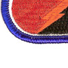 4th Brigade 25th Infantry Division STB Patch STB-26 Oval | Lower Left Quadrant