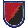 4th Brigade 25th Infantry Division Special Troop Battalion Patch STB-26 Flash
