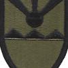 Virgin Island National Guard Patch | Center Detail