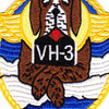 VH-3 PBM Mariner Flying Boat Rescue Squadron Patch | Center Detail
