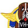 VH-3 PBM Mariner Flying Boat Rescue Squadron Patch | Upper Left Quadrant