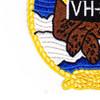 VH-3 PBM Mariner Flying Boat Rescue Squadron Patch | Lower Left Quadrant