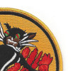 VF(AW)-4 Fighter All Weather Squadron Patch   Upper Right Quadrant
