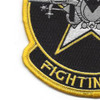 VFA-33 Patch Starfighters | Lower Left Quadrant