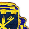 39th Infantry Regiment Brigade Combat Team, STB Patch | Upper Right Quadrant