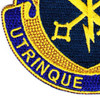 39th Infantry Regiment Brigade Combat Team, STB Patch | Lower Left Quadrant