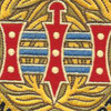 394th Quartermaster Battalion Patch | Center Detail