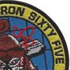 VA-65 Attack Squadron Sixty Five World Cruise Patch | Upper Right Quadrant