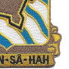 390th Infantry Regiment Patch | Lower Right Quadrant