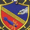 VA-195 Aviation Attack Squadron Patch   Center Detail