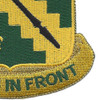 38th Reconnaissance Cavalry Battalion Patch | Lower Right Quadrant